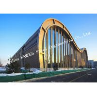 Buy cheap Multifunctional Commercial Steel Structure Building Planning And Architectural Designs EPC Project from wholesalers