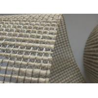 Buy cheap 6X3 Mesh Stainless Steel Wire Juta Mesh Architectural Design 0.35mm Wire Dia from wholesalers