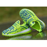 China Anti Kicking Fashion Little Kids Shoes Little Boys Sneakers Fly Woven Flyknit Mesh Upper on sale