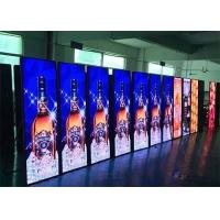 250X500mm Outdoor Rental LED Display SMD2727 P4.8 Lower Power Consumption