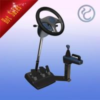 Buy cheap The Smallest and Lightest Portable Driving Simulator Machine from wholesalers