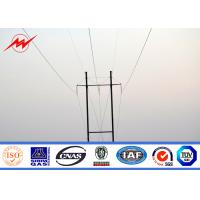 Buy cheap Double Arms Tapered Electrical Power Pole With Accessories 69 Kv Polygonal Octagonal from wholesalers