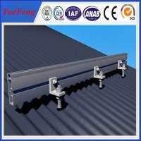 Buy cheap Home or commercial roof solar mounting bracket,Asphalt Shingles mount,pv mounting system from wholesalers