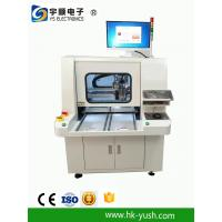 Buy cheap 4 Axis CNC Router Machine, PCB Router depaneling machine. High efficiency, high quality CNC pcb router separatorMT-2100 from wholesalers