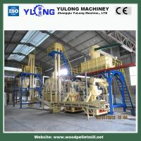 Buy cheap Feed Pellet Plant from wholesalers