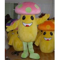 Buy cheap party dog Costume ,Charactr Mascot, Fancy Dress Costume from wholesalers
