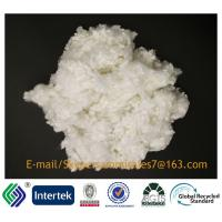 Buy cheap 3D/51MM siliconized raw white  hollow conjugated polyester staple fiber from wholesalers