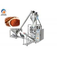 Buy cheap Flour Semi Automatic Packaging Machine Colorful Touch Screen Control from wholesalers