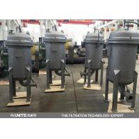 Buy cheap High Temperature And High Pressure Cartridge Filter Housing for Gas Filtration from wholesalers