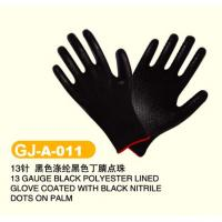 Buy cheap Nylon Safety black nitrile dot Coated Work Glove with knit wrist and open back from wholesalers