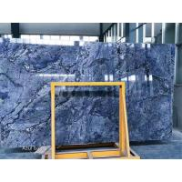Buy cheap Smooth Surface Natural Stone Slabs High Strength Marble Raw Material from wholesalers