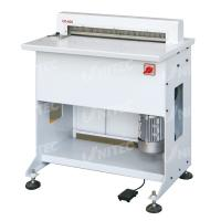 Buy cheap Adjustable Margin Paper Hole Punching Machine 68 Strokes / Min from wholesalers