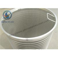 Buy cheap Waste Dehydration Treatment Rotary Screen Drum V Shaped OEM / ODM Available from wholesalers