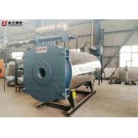 Buy cheap Cardboard Factory Coal Fired Boiler With Stainless Steel Cover Material from wholesalers