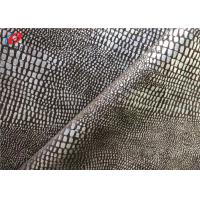 Buy cheap Eco Friendly Bronzed Micro Suede Polyester Fabric With Good Color Fastness from wholesalers