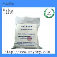 Buy cheap Polyester Clean Room Wipes from wholesalers