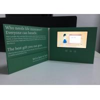 Buy cheap Creative Video in print technology 7inch HD lcd screen video brochures video mailer for insurance education from wholesalers