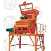Buy cheap Concrete Mixer applied the unique seal structure from wholesalers
