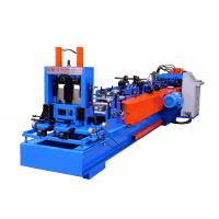 Buy cheap Reliable C Purlin Forming Machine Automatic Change Size Type 15-20 Meters Per Minute from wholesalers
