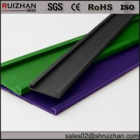 Buy cheap C channel trim strip C shaped extruded strip from wholesalers