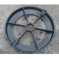 Buy cheap manhole  cover  D850XD635x100 from wholesalers