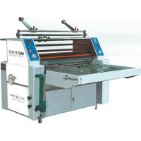 Buy cheap Thermal Film Laminating Machine from wholesalers