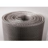 Buy cheap Alloy Woven Wire Cloth Mesh , Monel Wire Mesh Low Elongation Carious Hole Shapes from wholesalers