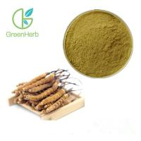 Buy cheap Pure Natural Cordyceps Sinensis Extract / Cordyceps Sinensis CS-4 Fermented Mycelium Extract 40% Polysaccharides product