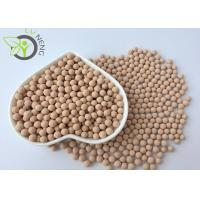 Quality Chemical Molecular Sieve Pellets 4 Angstrom Effective Pore SGS Certifiation for sale