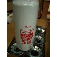 Buy cheap 3401544 Cummins Generator Spare Parts , Oil filter from wholesalers