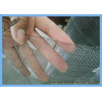 Buy cheap Plain Weave 316 Stainless Steel Wire Mesh / Grid Mesh Square Hole Fit Sieving from wholesalers