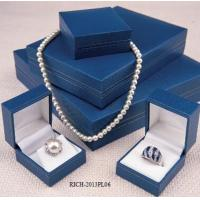 Buy cheap hot-sales leatherette jewelry box /Plastic Jewelry Case/jewelry box from wholesalers