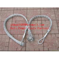 Buy cheap Non-conductive cable sock Fiber optic cable sock Pulling grip from wholesalers