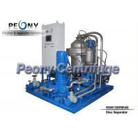 Buy cheap Container Type Supply Booster Module / Heavy Fuel Oil Handling System to Remove Solid and Water from Dirty Oil from wholesalers