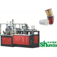 Buy cheap Double Wall Paper Cup Machine,China ripple double wall paper cup sleeving machine 6 to 22oz from wholesalers