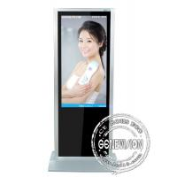 Buy cheap 47 TFT Screen Advertising Player with Toughened Glass Panel from wholesalers