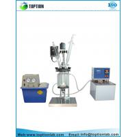 Buy cheap Double layer glass reactor high borosilicate glass material Jacketed reactor from wholesalers
