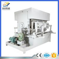 Buy cheap Russian Federation industrial package machine from wholesalers