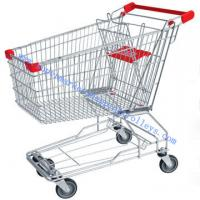 Walmart grocery carts for seniors circuit diagram maker for Motorized carts for seniors