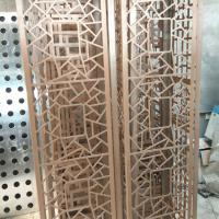 Buy cheap decorative perforated  metal plate with golden colour from wholesalers