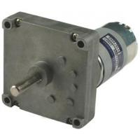 Buy cheap DC Geared Motor (MG-555 Series) product