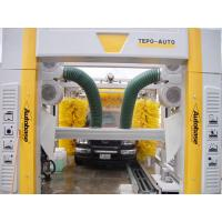 Buy cheap tunnel car wash systems & machine TP-1201-1 from wholesalers