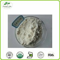 Buy cheap Free Sample 100% Natural Freeze Dried Apple Powder from wholesalers
