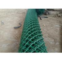 Buy cheap PVC Coated Chain Link Fence For Playground Decorative 6 Foot Chain Link Fence from wholesalers