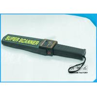 Buy cheap Professional Hand Metal Detector Vibrating Alarm Used School Exam from wholesalers
