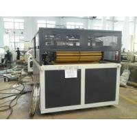 Buy cheap WPC Recyclable Door Board Production Line from wholesalers