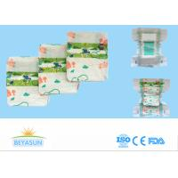 Buy cheap NB Size Disposable Sleepy Infant Baby Diapers Pampers Free Sample Longlife product