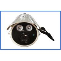 Buy cheap Day and night Box Analog Bullet CCTV Camera 700TVL for financial service from wholesalers
