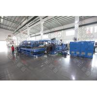 Buy cheap High Quality Flat T-Die Extrusion PP PE EVA Spundbond Nonwoven Polyester Fabric Coating Machine from wholesalers