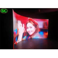 Buy cheap P3.91 Curved Shape Curtain Digital LED Display Screen for Advertising from wholesalers
